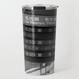 Train Schedule Japan Travel Mug