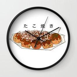 Juicy Tokyo Takoyaki Wall Clock