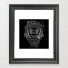 Goro Ren Framed Art Print