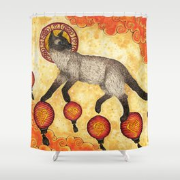 Farewell / Abschied Shower Curtain