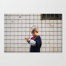 Tech, Xiamen, China Canvas Print