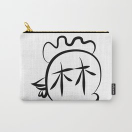 Year of rooster surname Lin Carry-All Pouch