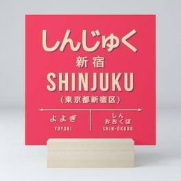 Retro Vintage Japan Train Station Sign - Shinjuku Tokyo Red Mini Art Print