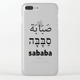 Sababa Clear iPhone Case