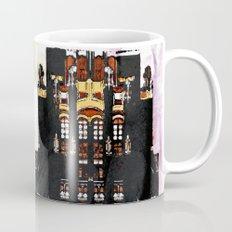 Radiator Building Mug