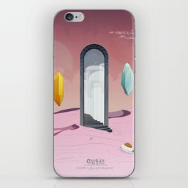 The Gate to Sintra iPhone Skin