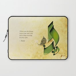 Arabic Calligraphy - Rumi - Joy Laptop Sleeve