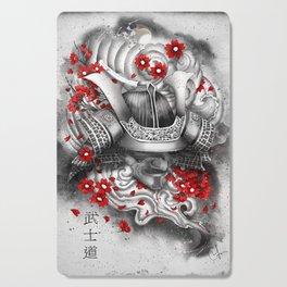 Bushido Cutting Board