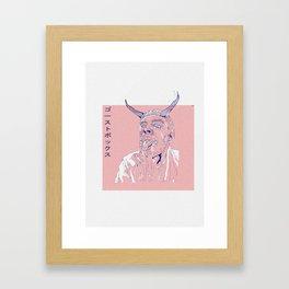 s p i r i t   b o x Framed Art Print