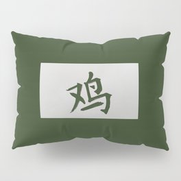 Chinese zodiac sign Rooster green Pillow Sham