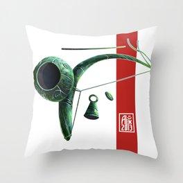 Capoeira 547 Throw Pillow