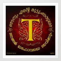 Joshua 24:15 - (Gold on Red) Monogram T Art Print