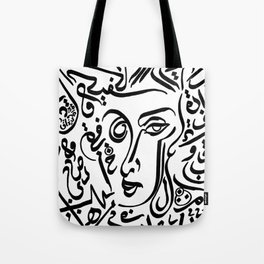 a long lasting farewell Tote Bag