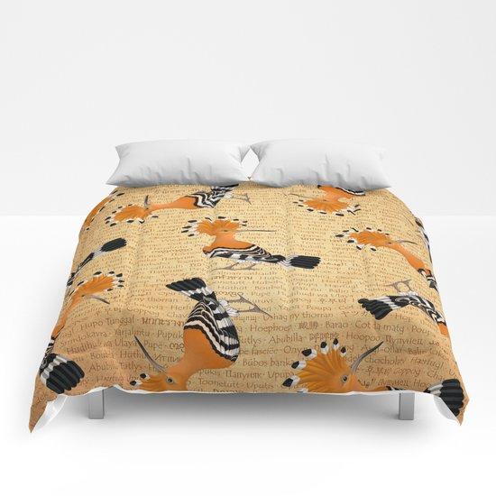 Punky Upupa Comforters