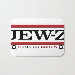 Jay-Z, umm I mean Jew-Z (H to the EBREW)! Bath Mat