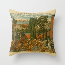 Vintage Print - Illustrations of the Siberian War (1919) - Japanese Cavalry Occupy Khabarovsk Throw Pillow