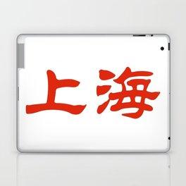 Chinese characters of Shanghai Laptop & iPad Skin