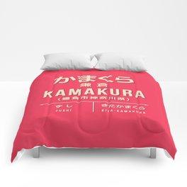 Retro Vintage Japan Train Station Sign - Kamakura Kanagawa Red Comforters
