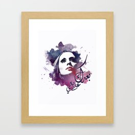 Baadak Ala Bali (You're still on my mind) - Fairuz Framed Art Print