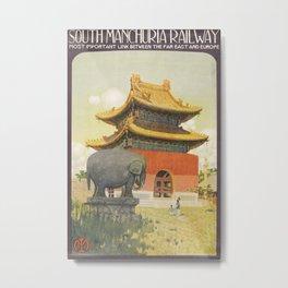 Vintage poster - South Manchuria Railway Metal Print