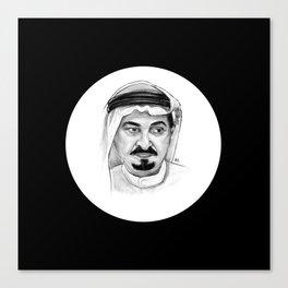 Sheikh Humiad Canvas Print
