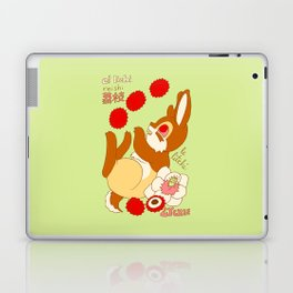 Jackalope and Lychee Laptop & iPad Skin