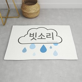 The Sound of the Rain (빗소리) Rug