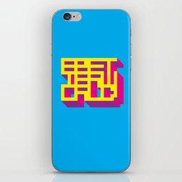 A Better World iPhone Skin