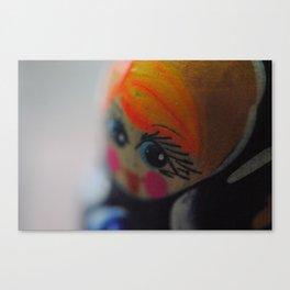 Eye Cee Yoo Canvas Print