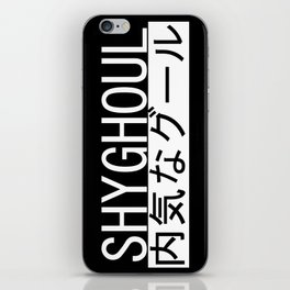Shy Ghoul Japanese  iPhone Skin