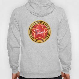 Holiday - 9 may. Victory day. Anniversary of Victory in Great Patriotic War. Hoody