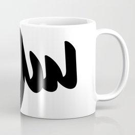 Salam x Calligraphy Coffee Mug