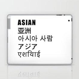 ASIAN Laptop & iPad Skin