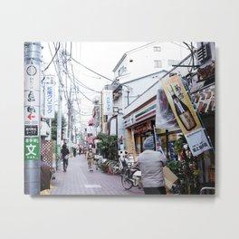 Street of Tokyo Metal Print