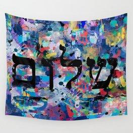 shalom  Wall Tapestry