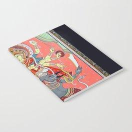 Hindu Durga 5 Notebook