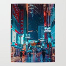 Rain Afterwork Poster