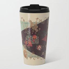 Coded Travel Mug