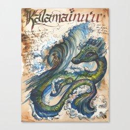 Kalamainu'u Hawaiian Dragon from the Field Guide to Dragons Canvas Print