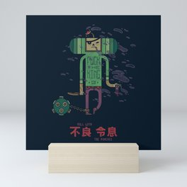 Heir of all cosmos, astray Mini Art Print