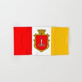 flag of Odessa or odesa Hand & Bath Towel
