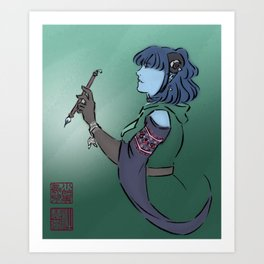hīanga Art Print