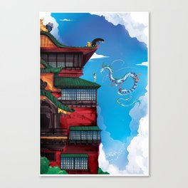 I know your name. Canvas Print