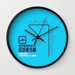 Keihin Tohoku Line Tokyo Train Station List Map - Cyan Wall Clock