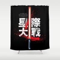 starwars Shower Curtains featuring Blood Spatter Starwars  by paperplanecreative