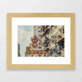 Hong Kong Signs I Framed Art Print