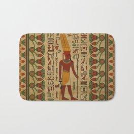 Egyptian Amun Ra - Amun Re Ornament on papyrus Bath Mat
