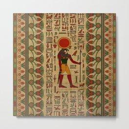 Egyptian Re-Horakhty  - Ra-Horakht  Ornament on papyrus Metal Print