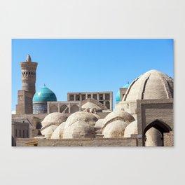 Toki Zargaron domes in Bukhara, Uzbekistan Canvas Print