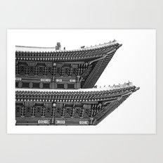 Gyeongbokgung Palace Art Print